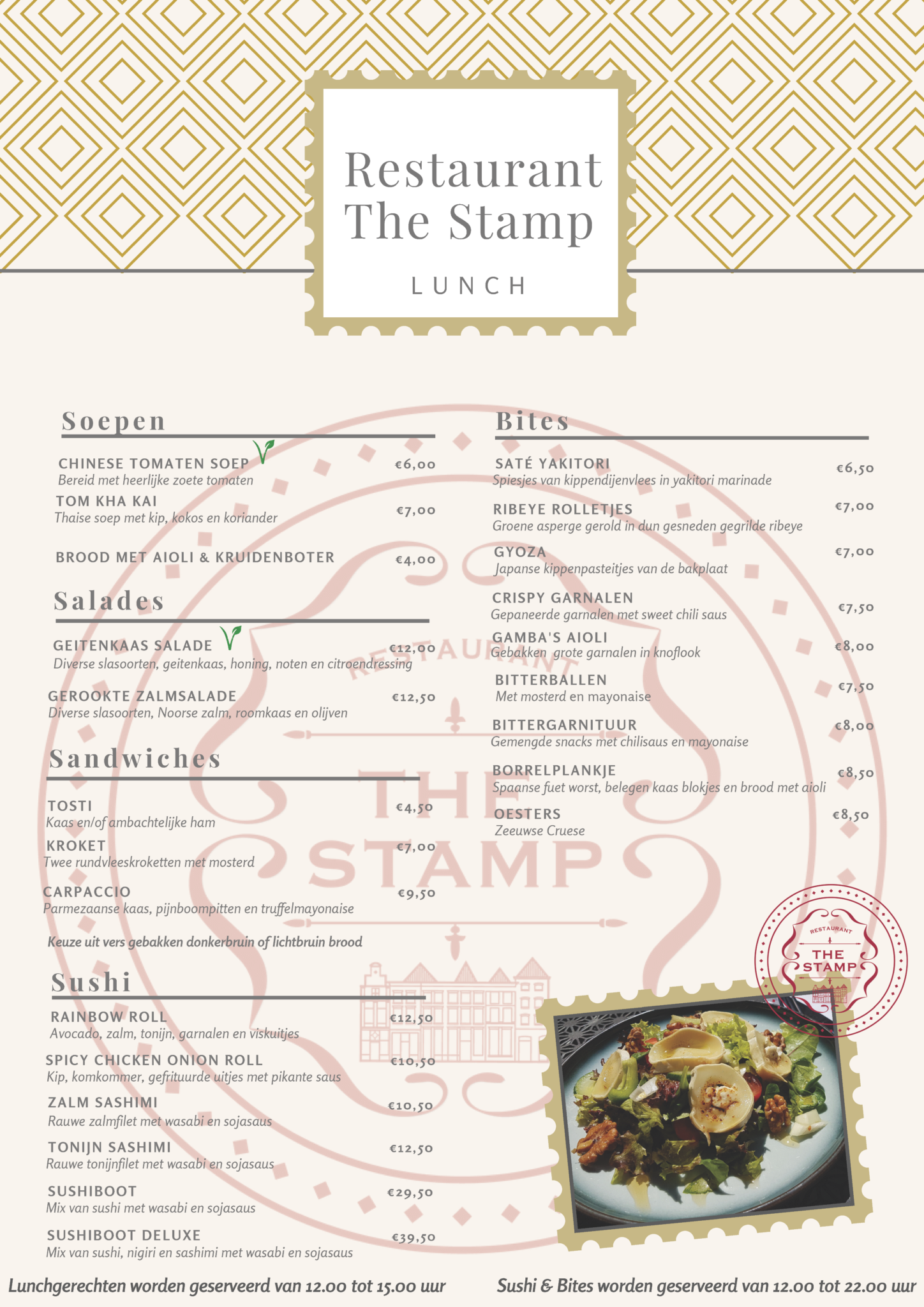 lunch the stamp